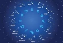 مترجم الكون موسم 2 ح10 : الكوكبات أو الأبراج