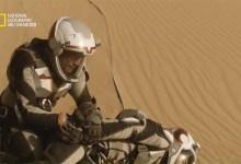 المريخ ح4 HD : الطاقة