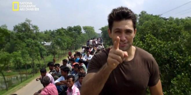 الطاه المغامر HD : بنغلاديش