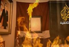 صورة الحريق .. حادثة باب سويقة