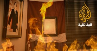 الحريق .. حادثة باب سويقة