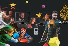 أسطورة ألعاب الفيديو
