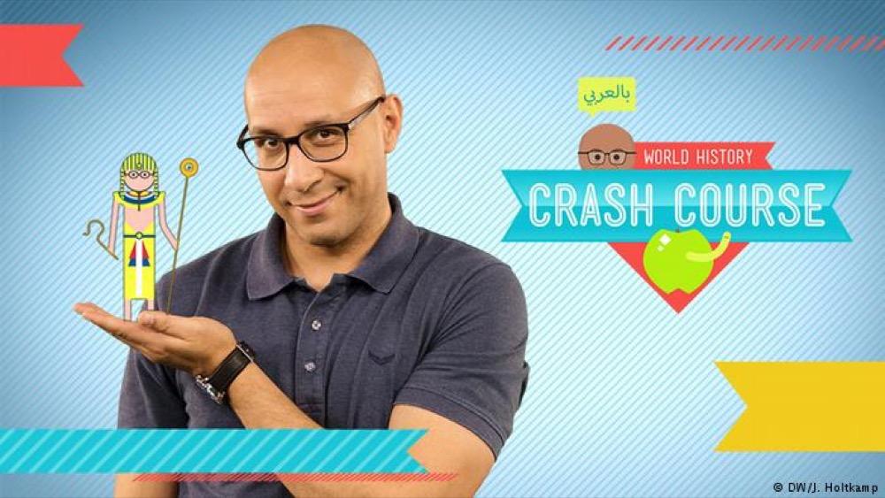 Crash Course بالعربي : 8 حلقات الأولى