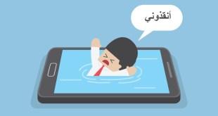 مقال - 5 علامات لإدمان الأطفال شبكات التواصل الاجتماعي