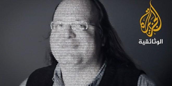 ثورة الإنترنت : ح1 الاتصال بالمستقبل & ح2 الإنسان الرقمي