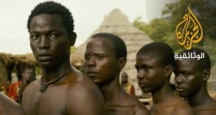 زمن العبيد