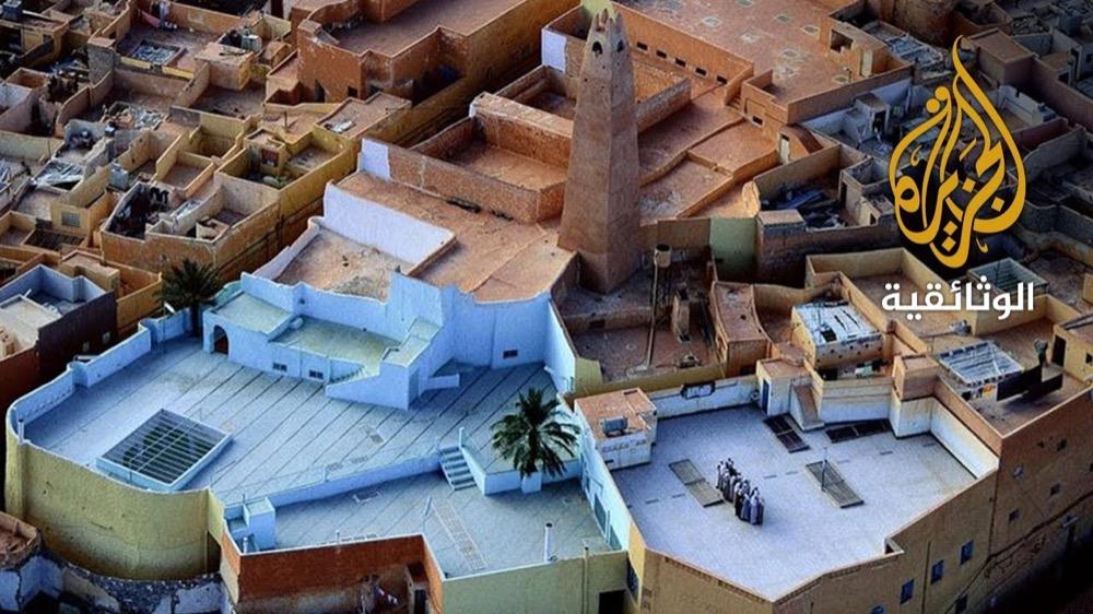 رمضان في الجزائر