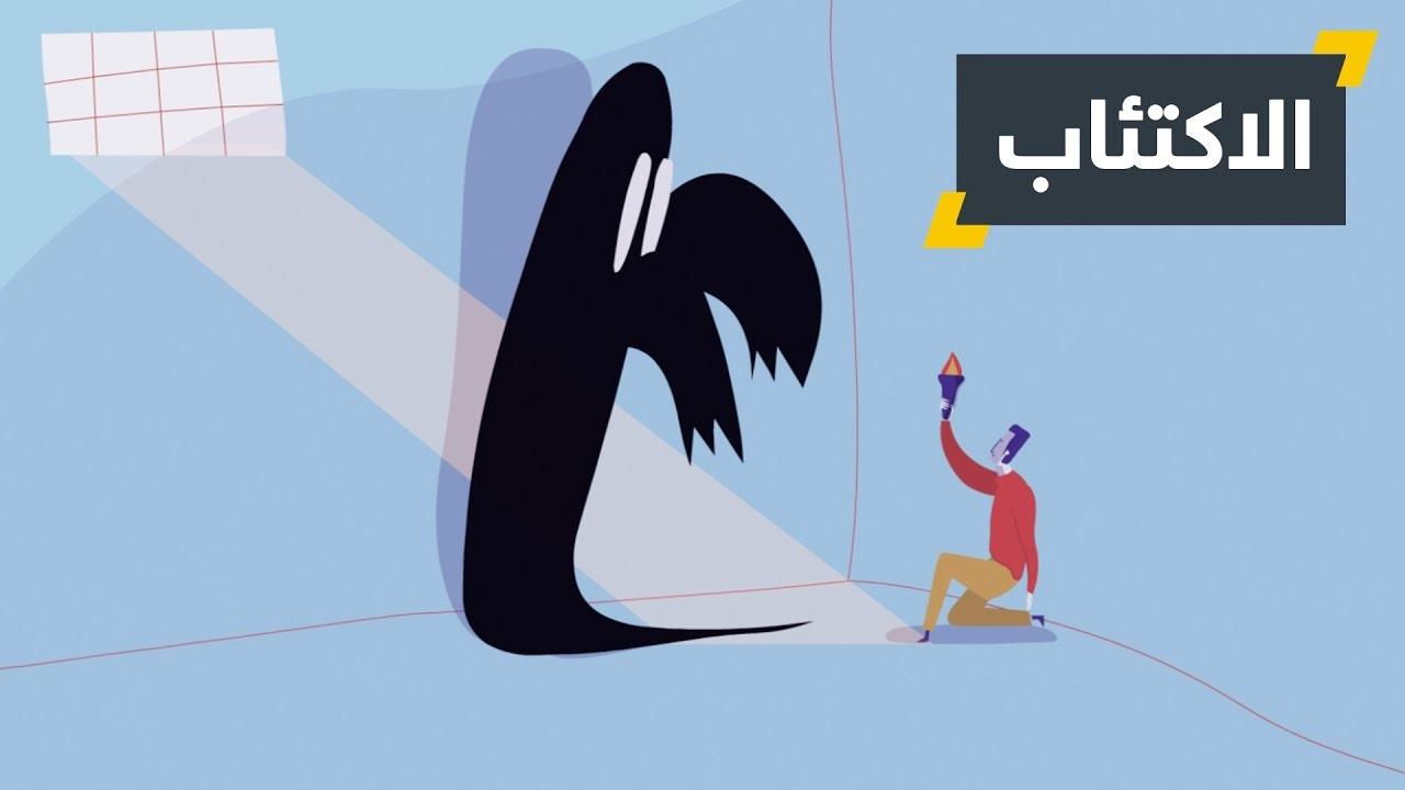 مقال – 10 عبارات تشير للإصابة بالإكتئاب