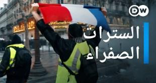 تمرد في فرنسا - ثورة ضد ماكرون
