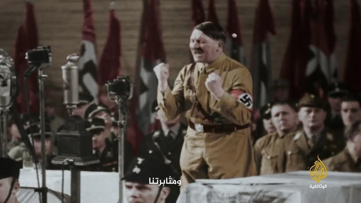 """هتلر ح2 - """"الممثل"""""""