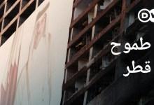 صورة وثائقي – خفايا قطر