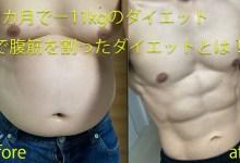 التمرين بوزن الجسم.. مزايا عديدة