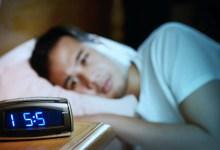 صورة مقال – اضطرابات النوم.. ما أسبابها؟ وأين تكمن مخاطرها؟