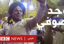 صورة وجد صوفي : رحلة داخل مصر الروحية