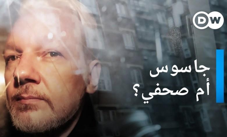 فضائح ويكيليكس - جوليان أسانج عدو أمريكا الأول