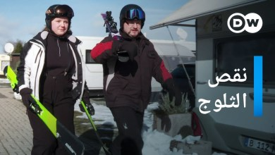تأثير تغير المناخ على موسم التزلج في فينتربرج