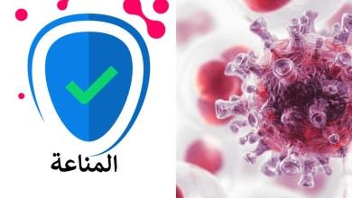 كيف تحافظ على مناعة قوية خلال شهر رمضان؟