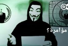 نظريات المؤامرة و الإنترنت