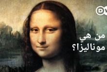 سر ليوناردو دافنشي