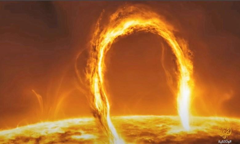 الشمس .. بركان في السماء
