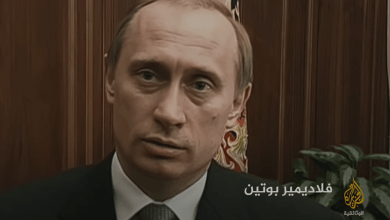 كيف وصل فلاديمير بوتين إلى السُلطة؟