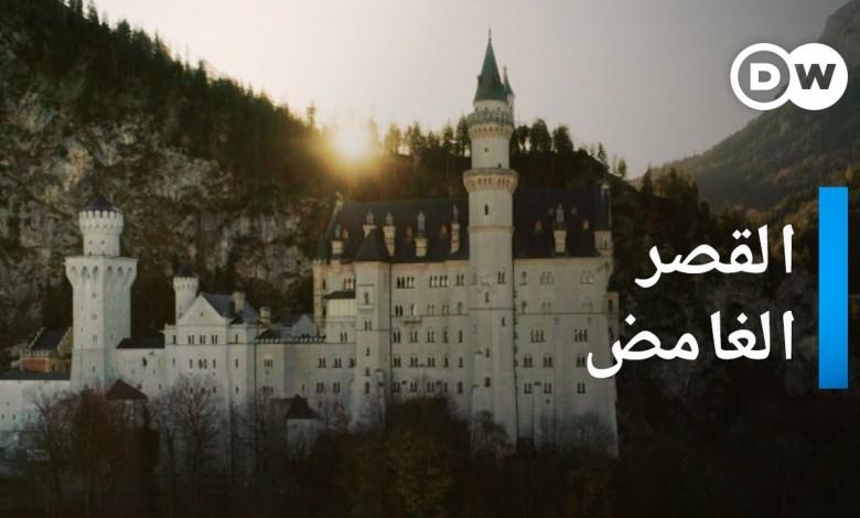 قصر نويشفاينشتاين الغامض
