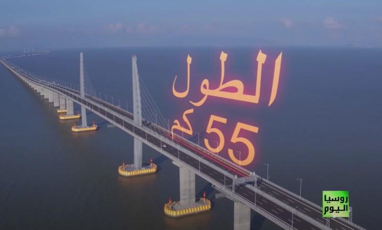 جسر الصين إلى المستقبل