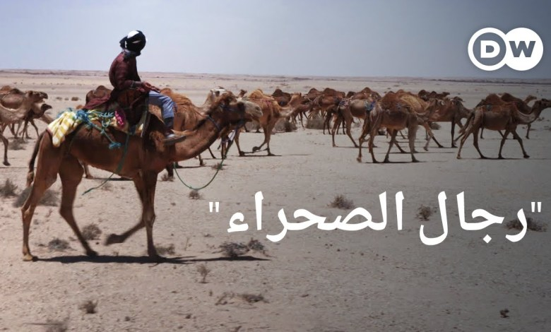 رجال الصحراء