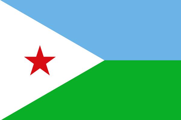 Flags of Arab countries - Djibouti. jpg