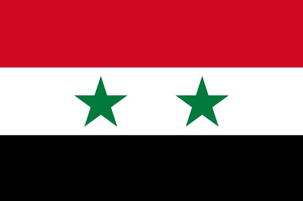 Flags of Arab countries - Syria. jpg