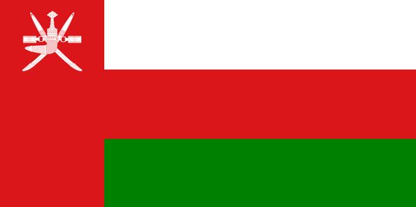arabs countries flags - Oman