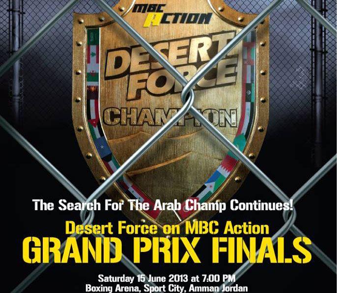 Desert Force Finals