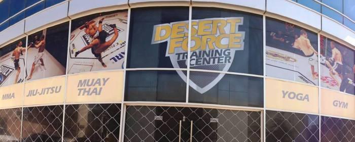 Desert Force Training Center