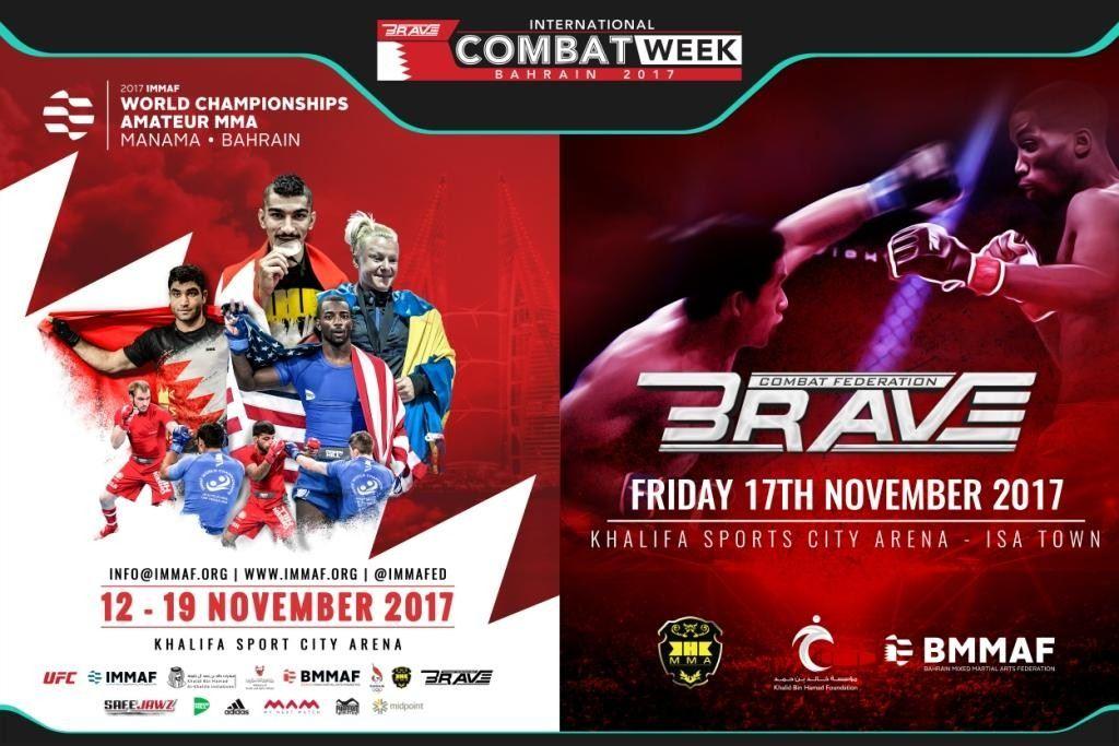 Bahrain International Combat Week
