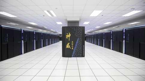 SUNWAY TAIHULIGHT أشهر أجهزة الكمبيوتر العملاقة