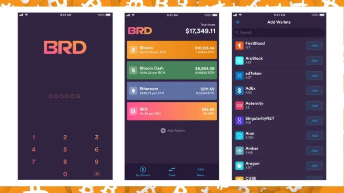 محفظة BRD - bitcoin wallet