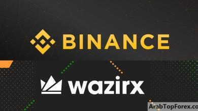 صورة بينانس و WazirX يطلقان صندوق استثماري بقيمة 50 مليون دولار في الهند