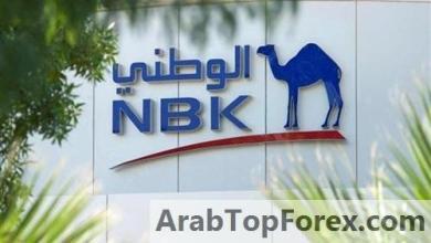 صورة الكويت الوطني مصر يخفّض سعر الفائدة 3% للشهادات ذات العائد الثابت