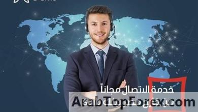 صورة بنك saib يعلن عن أرقام التواصل معه في عدد من الدول العربية والأجنبية