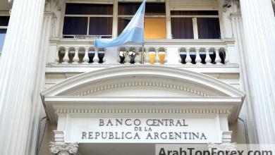 صورة البنوك الأرجنتينية تختبر نظاما جديدا يعتمد على البلوكشين