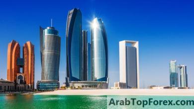 صورة لماذا تختار شركات العملات الرقمية المشفرة مدينة أبوظبي لإقامة أنشطتها ؟