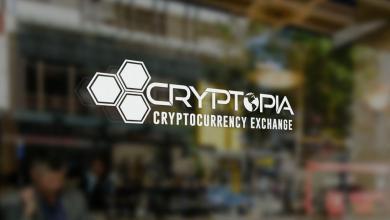 صورة تحديث جديد حول منصة كريبتوبيا المخترقة … التفاصيل هنا