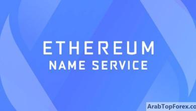 صورة تعرف على خدمة ايثيريوم ENS وأهميتها لمستخدمي العملات الرقمية المشفرة