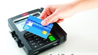 صورة البطاقة اللاتلامسية والدفع اللاتلامسي لعمليات دفع أكثر سهولة من أي وقت مضى