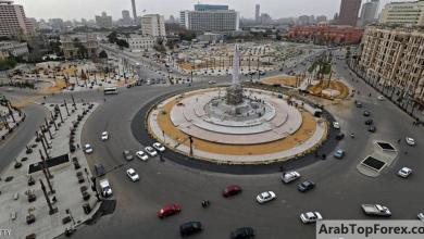 "Photo of مصر.. ""التجاري الدولي"" يتبرع بـ7 ملايين دولار لمواجهة كورونا"