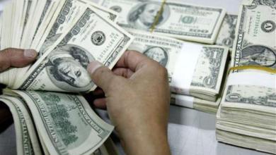 صورة فاينانشيال تايمز: تدابير إتاحة السيولة الدولارية تترك الدول الناشئة فى العراء