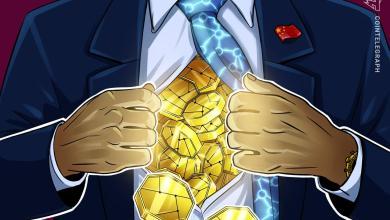 صورة أصبح المواطنون الصينيون الآن قادرين على وراثة العملات المشفرة