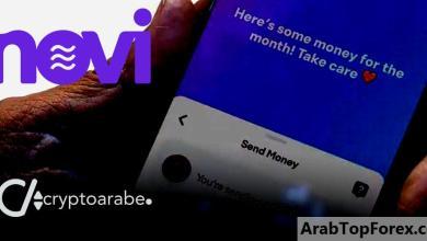صورة نوفي Novi اسم و علامة تجارية جديدة لمحفظة عملة فيسبوك Libra الرقمية