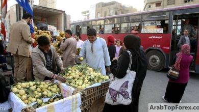 صورة مصر.. التضخم يتراجع مع هبوط أسعار بعض السلع