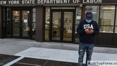 صورة 1.5 مليون طلب جديد لإعانات البطالة في أميركا